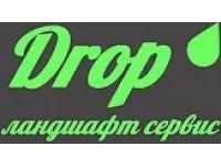 Ландшафтная студия DROP